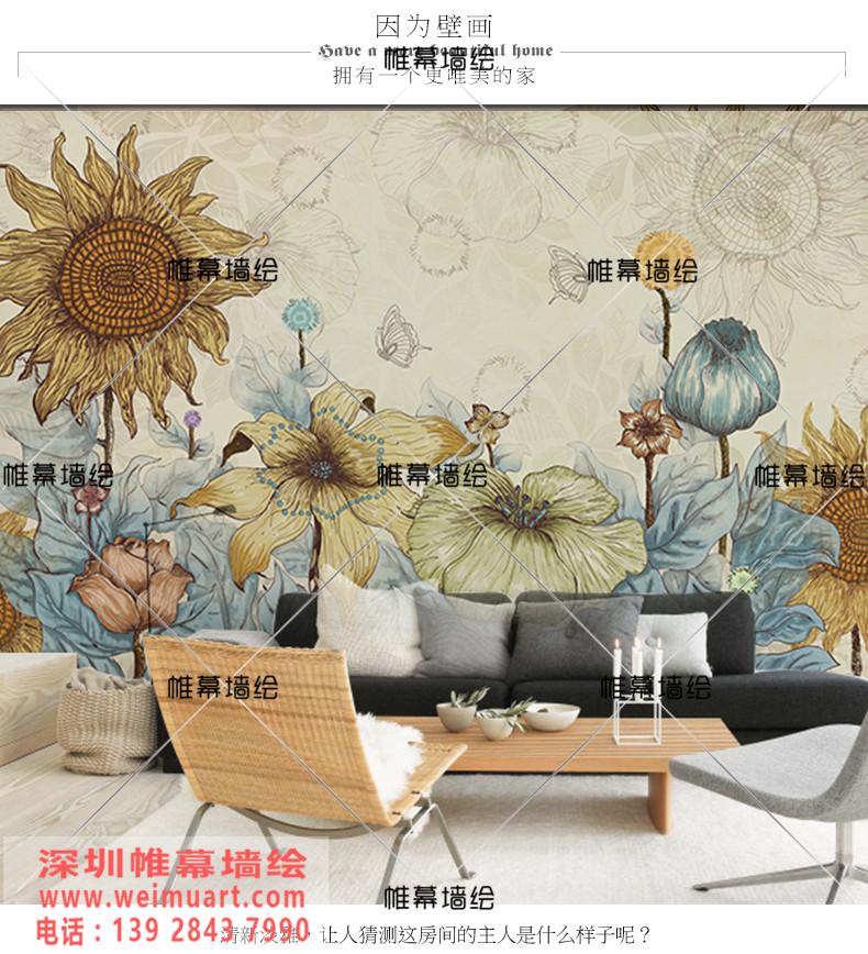 沙发背景墙墙绘-向日葵