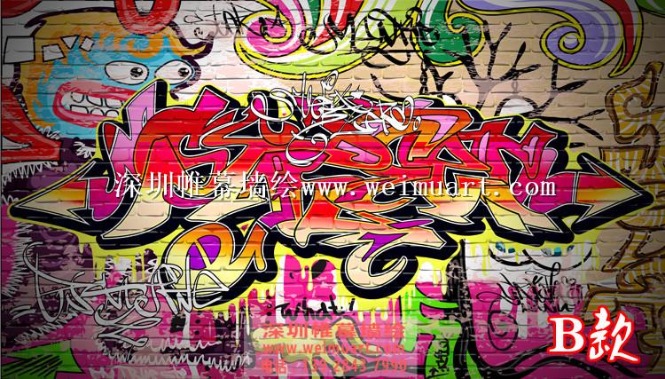 酒吧涂鸦墙绘