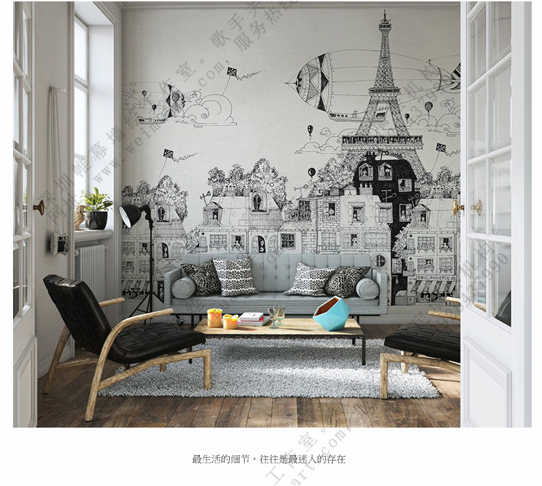 墙绘电视背景墙-旧时巴黎