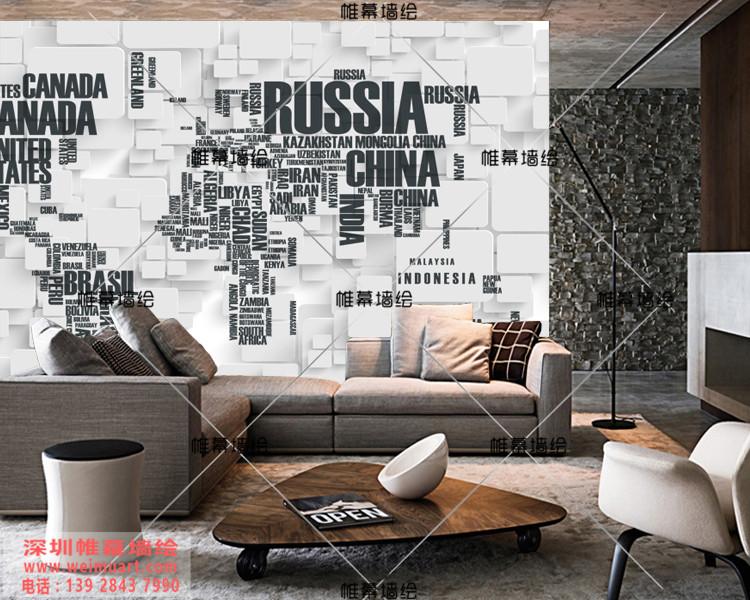 客厅书房墙绘背景墙-地图字母