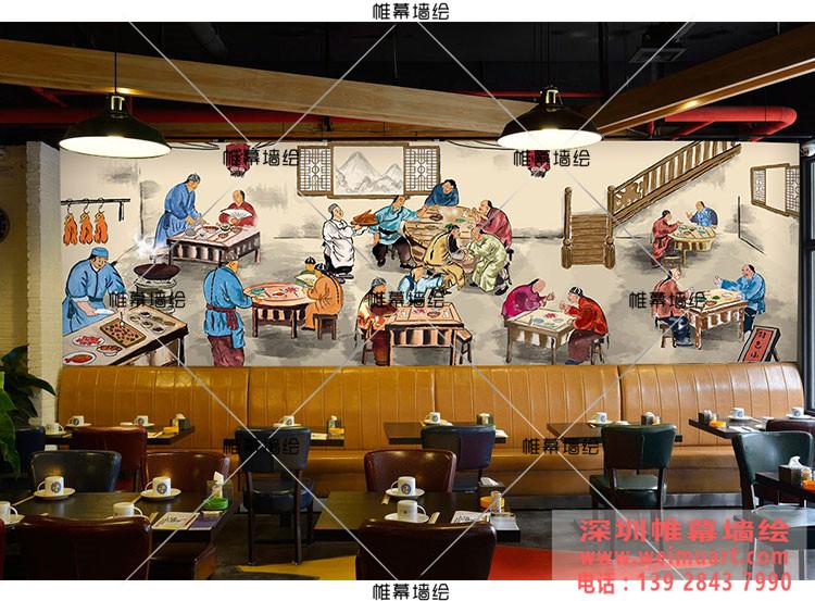 火锅店墙绘-舌尖上的中国
