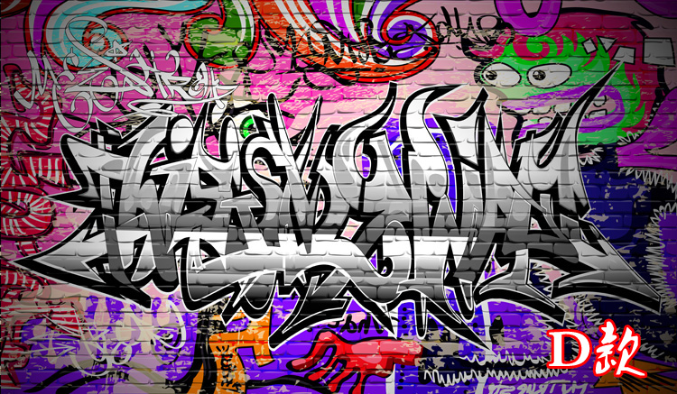 酒吧KTV墙绘-欧式涂鸦